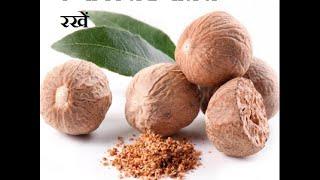 दूकान पर कैसे बढ़ाएं बिक्री Dukaan Par Bikri Kaise Badhayen Increase Sale on Shop Spells
