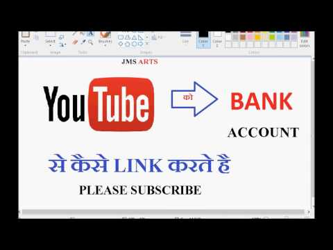 Add to your bank account, YouTube channel