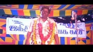 இன்றய அரசியல் தலைவர்களின் நிலமை !! ஜனகராஜ் காமெடி காலெக்ஷன் !! தமிழ் ஹிட் காமெடி சீன்ஸ் !!
