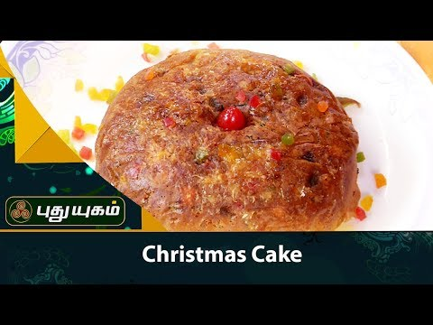Yummy Christmas Fruit Cake using Pressure Cooker | Rusikkalam Vanga | 19/12/2017