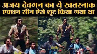 क्या Akshay Kumar से छीनकर Ajay Devgn को दी गई थी पहली फिल्म Phool Aur Kaante । Bollywood Flashback