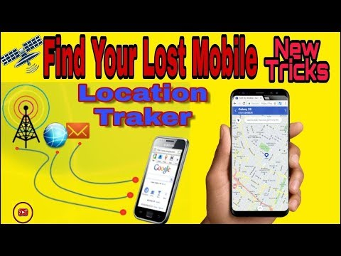 Trace Any Mobile Number😱 Exact Location Without Touching Victim's Phone | 2018 [Hindi]