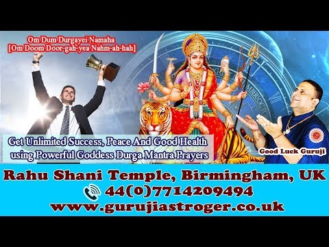 Get Unlimited Success, Peace And Good Health Using Powerful Goddess Durga Mantras 🙏