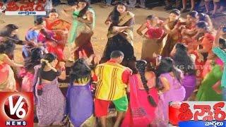 V6 Team Celebrates Bathukamma Festival | Teenmaar News | V6News