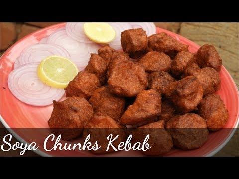 Soya Chunks Kebab | Easy and tasty Soya Kebab | Kannada | Rekha Aduge