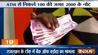 T 20 News | 18th January, 2017 - India TV