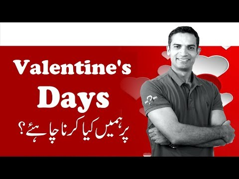 What to do on 14 Feb as Muslim Should we Say No To Valentines Day  and make it Haya Day? by M Akmal