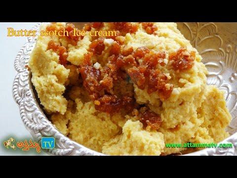 Homemade Butterscotch Ice Cream Recipe (How to Make Ice Cream at Home) by :: Attamma TV ::