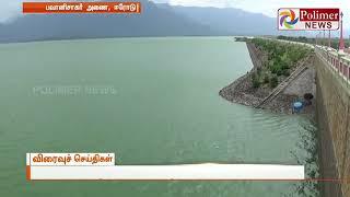 Bhavanisagar dam water level