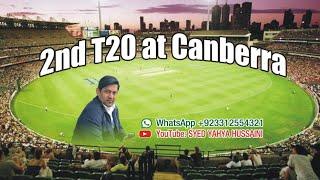 Pakistan lost 2nd T20.  Yahya Hussaini  
