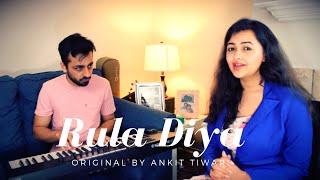 Rula Diya (Female Version) | Batla House | John Abraham, Mrunal Thakur| Ankit Tiwari, Dhvani B