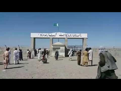 Pakistan Iran Zero point  Taftan