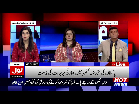 BOL LIVE ON CURRENT SITUATION IN INDIAN OCCUPIED KASHMIR :BOL NEWS