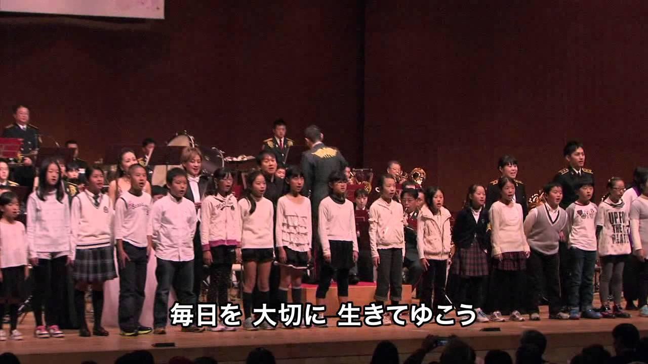 『しあわせ運べるように』 第17回神戸ときめきコンサート