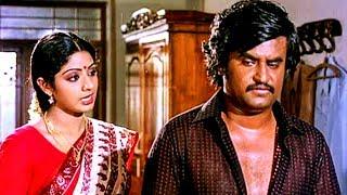 Download Ram Robert Rahim Full Movie # Latest Tamil Movies # Tamil Super Hit Movies # Rajinikanth Movies Video