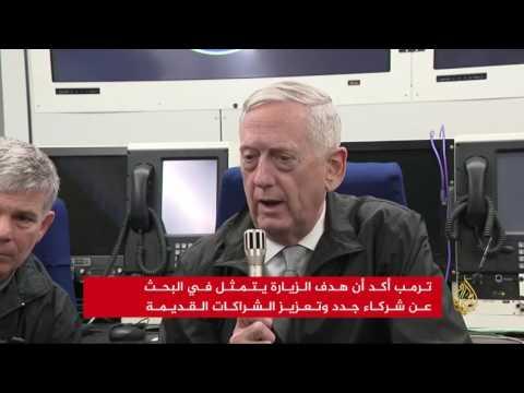Xxx Mp4 ترمب يصل الرياض بأول زيارة خارجية منذ توليه السلطة 3gp Sex