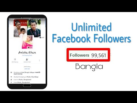 Unlimited Facebook Followers ( Bangla Tutorial )