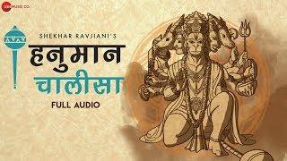 Hanuman Chalisa by Shekhar Ravjiani | Full Song | Spiritual Song | Bhajan