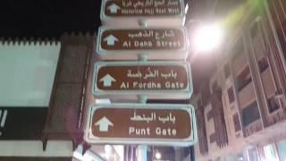 #x202b;سوق شارع قابل من برحة نصيف ( 202 ) الى سوق القشلة أسواق جدة السعودية#x202c;lrm;