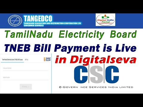 TNEB Electricity Bill Payment is Live on CSC Digitalseva Portal | Pay TNEB Bills in CSC