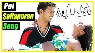 Thiruttu Payale Movie Scenes | Poi Sollaporen Song | Jeevan takes Sonia Agarwal out | Bharathwaj