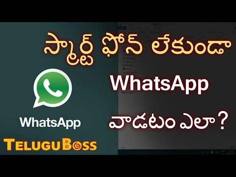 How to use WhatsApp on PC without Smart phone   Telugu Boss