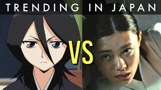 Bleach Live Action Characters COMPARED