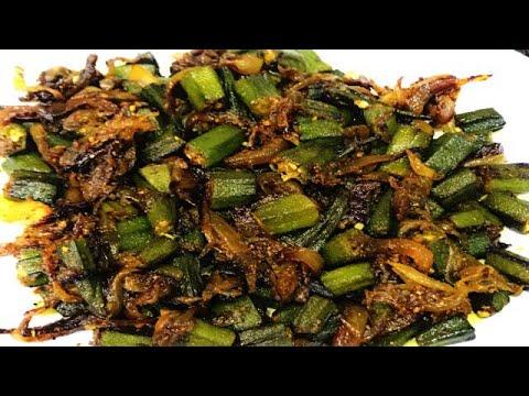 नए तरीक़े से बनायें भिंडी की खट्टी मीठी चटपटी स्वादिष्ट सब्ज़ी। bhindi ki sabzi।okra sabzi recipe