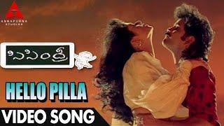 Hello Pill Video Song -  Nagarjuna,Tabu, Pooja Batra