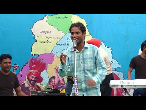 Download Duplicate chamkila p chamkila  voice of chamkila