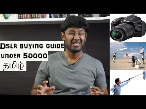 DSLR buying guide under 50000 - Tamil