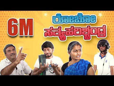Xxx Mp4 Kannada Funny Video Kannada Fun Bucket Kannada Comedy Scenes Top Kannada TV 3gp Sex