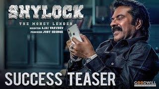 Shylock Success Teaser | Mammootty | Ajai Vasudev | Gopi Sundar | Goodwill Entertainments