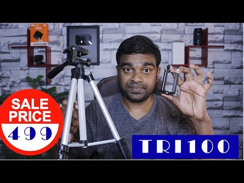 ₹499 DSLR - Smartphone Tripod, Xiaomi Make in India, Iphone 8 in Red, Coolpad 4A ₹5999, Tech Prime