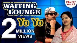 Waiting Lounge - Dr.Sanket Bhosale  as (Yo Yo) Meets Sugandha Mishra as (Didi)#Shemaroo Comedywalas