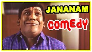 Download Jananam full Movie Comedy Scenes | Vadivelu best Comedy scenes | Vadivelu Comedy scenes | Vadivelu Video