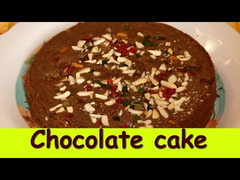 chocolate cake without oven in kannada|How to make eggless chocolate cake| chocolate eggless cake