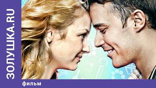 Золушка.ru / Cinderella.ru. Фильм. StarMedia. Лирическая Комедия