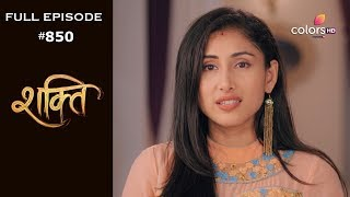 Shakti - 28th August 2019 - शक्ति - Full Episode