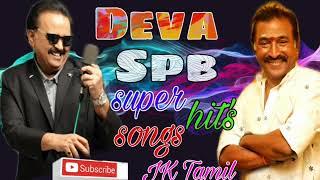 Deva/ SPB super hit's Tamil songs JK Tamil songs