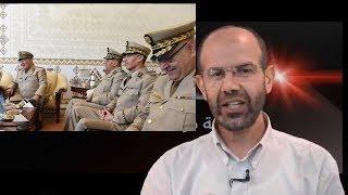 #x202b;حصة معا رشاد:  حركة التغيرات في قيادة الجيش#x202c;lrm;