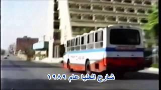 الرياض عام 1989 شارع العليا العام