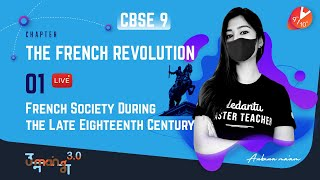 The French Revolution L-1 | French Society During the Late Eighteenth Century | CBSE 9 History Umang