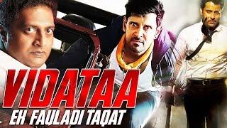 Hindi Movies 2015 Full Movie - Vidataa Ek Fauladi Taqat (2015) Hindi Dubbed Full Movie | Vikram