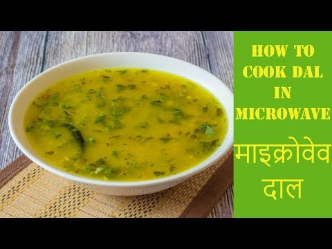 How to Cook Dal in Microwave-Indian Microwave Recipes-Microwave Lentils-(Episode 243)