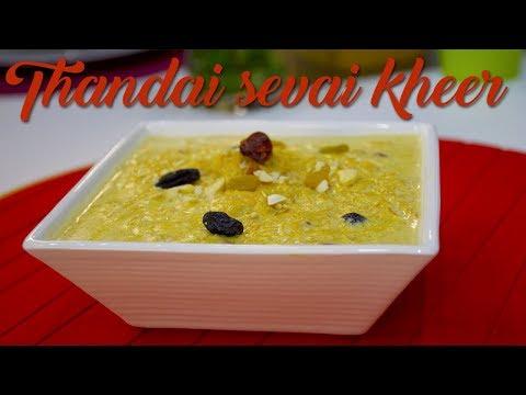सेवई खेर| | Instant Sevai kheer | Vermecelli Pudding| Indian Dessert| Chef Harpal Singh