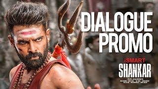 iSmart Shankar Dialogue  Promo's 2 | Ram Pothineni,Nidhhi Agerwal,Nabha Natesh | Puri Jagannadh