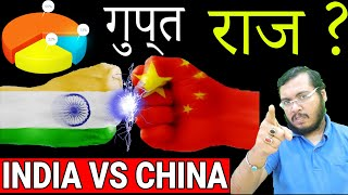 Indian Smartphone Brands Vs Chinese Smart Phone Brands | India Vs China | China's Secret Plan