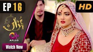 Pakistani Drama | Uraan - Episode 16 | Aplus Dramas | Ali Josh, Nimra Khan, Salman Faisal, Kiran