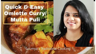Egg Puli Curry With Coconut Milk Video MP4 3GP Full HD